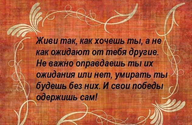 13 Цитат с очень глубоким смыслом...