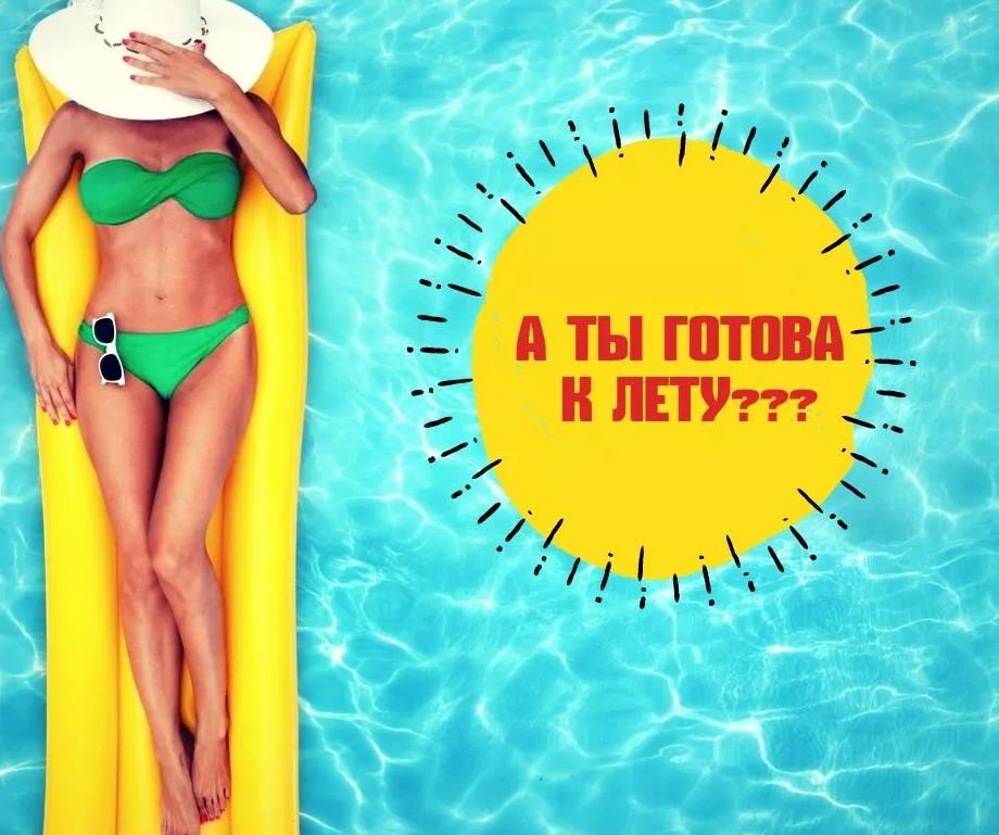 Всего 4 упражнения и вы полностью готовы к пляжному сезону! Красота и похудение в домашних условиях