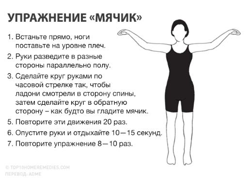 6 упражнений для красивых рук...