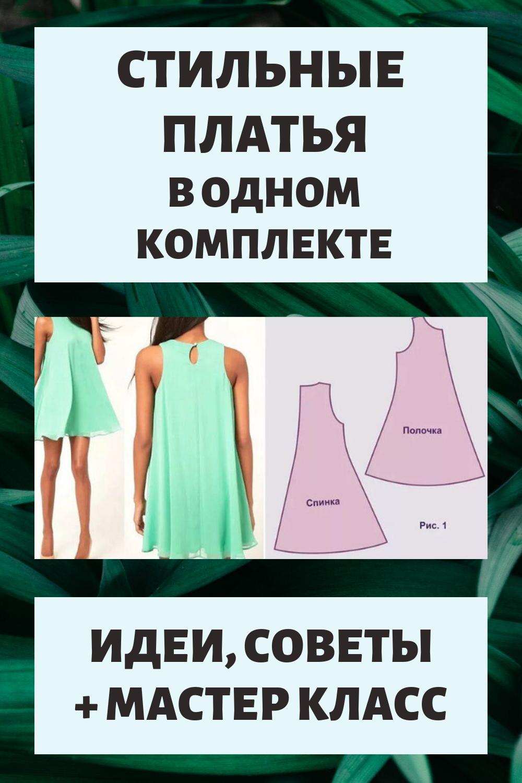 Модные блузы с запахом не просто красивы, они способны очень удачно подчеркнуть женские прелести и скрыть некоторые недостатки фигуры. И без преувеличений, модные блузки для женщин с запахом выглядят мега стильно. В разряд новинок также попали модные женские блузки асимметричного кроя. Казалось бы, что может быть лучше, чем простые и лаконичные модные блузки в классическом и деловом стиле. Но нет!