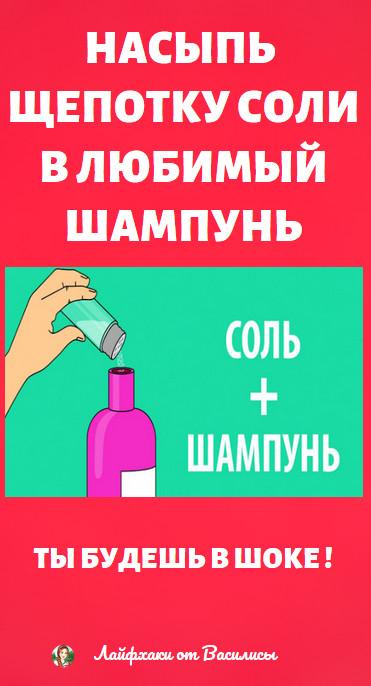 Волосы: красота и здоровье