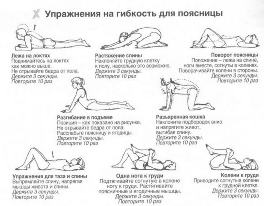 Профессор Неумывакин: «Почему я перестал пить чай и всем советую…»