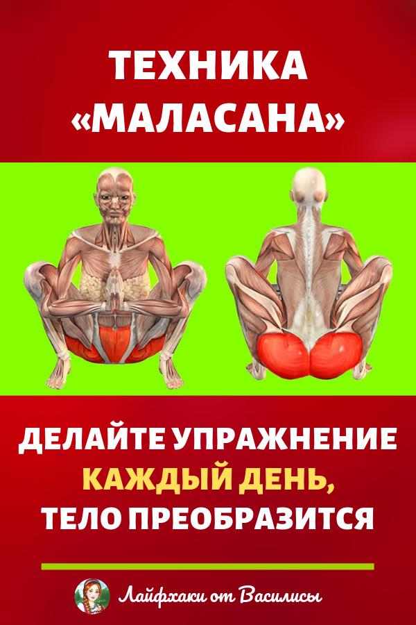 Упражнения, чтобы тело преобразилось